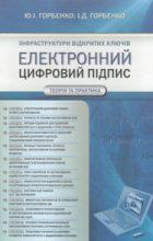 book5-1